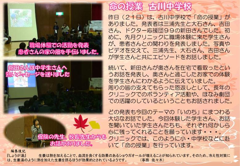 shiawase_h261122