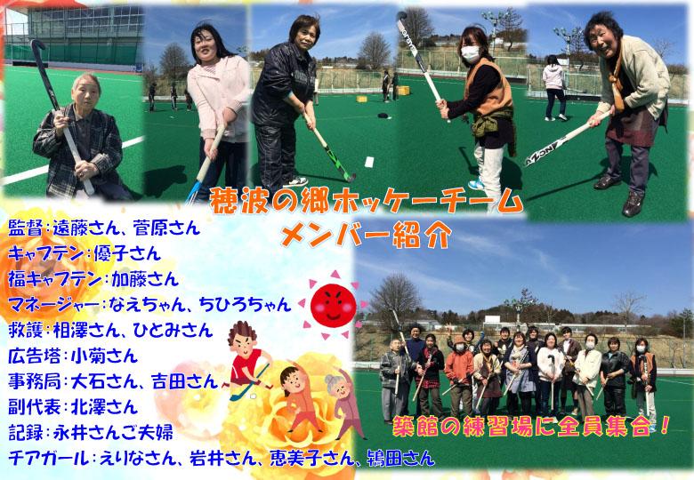 shiawase_h270328-2